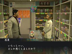 Yakuza 2   Image 5