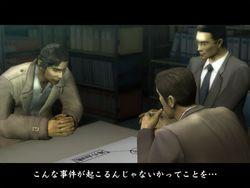 Yakuza 2   Image 6