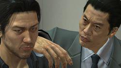 Yakuza 4 - 15