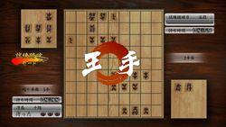 Yakuza 4 - 49