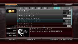 Yakuza 4 - 4