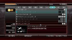 Yakuza 4 - 5