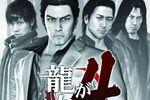 Yakuza 4 - artwork