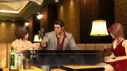 Yakuza of the End - 11
