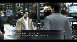 Yakuza of the End - 13