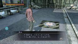 Yakuza of the End - 21