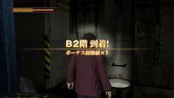 Yakuza of the End - 22