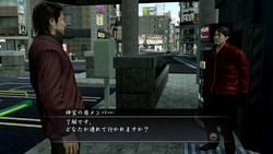 Yakuza of the End - 26