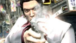 Yakuza of the End - 28