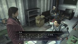 Yakuza of the End - 31
