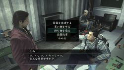 Yakuza of the End - 33