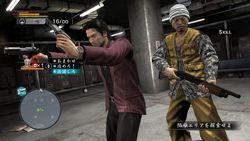 Yakuza of the End - 3