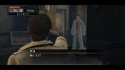 Yakuza of the End - 5