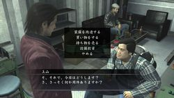 Yakuza of the End - 5