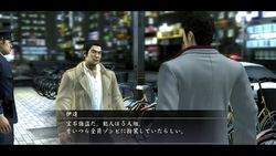 Yakuza of the End - 6