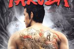 Yakuza - packshot