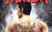Yakuza   packshot