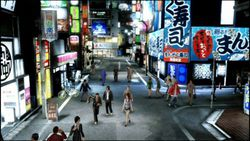Yakuza PSP - 2