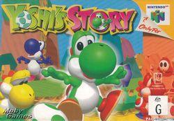 Yoshi Story   Packaging