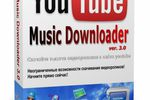 Youtube Music Downloader : télécharger de la musique sur des sites comme YouTube