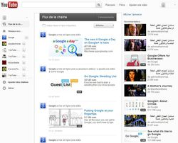 YouTube-test-interface