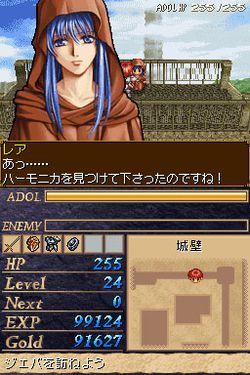 Ys DS   1