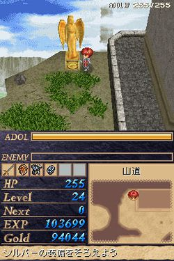 Ys DS   2