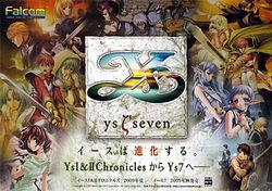 Ys Seven / Ys I & II Chronicles