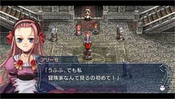 Ys : The Oath in Felghana - 1