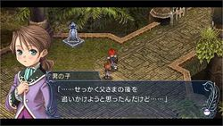 Ys : The Oath in Felghana - 2