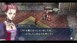 Ys : The Oath in Felghana - 3