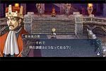 Ys : The Oath in Felghana - 4