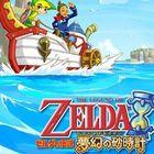 Zelda DS : vidéos