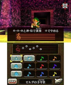 Zelda Ocarina of Time 3D (6)