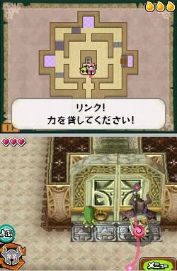 Zelda Spirit Tracks (16)