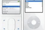 Zen iPod