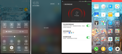 ZTE Nubia Android Nougat (2)