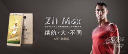 ZTE Nubia Z11 Max Cristiano Ronaldo