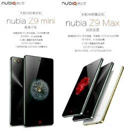 ZTE Nubia Z9 mini max