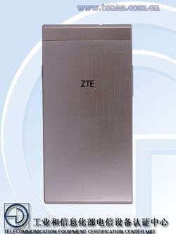 ZTE S3003 (2)