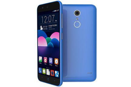 ZTE smartphone fingerprint (1)