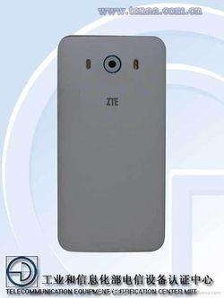 ZTE Star 2 2