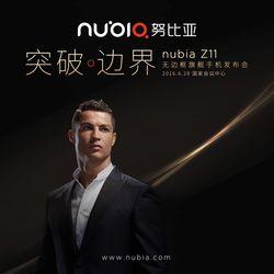 ZTZ Nubia Z11