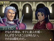Fire Emblem : Mystery of the Emblem - Hero of Light and Shadow - 4