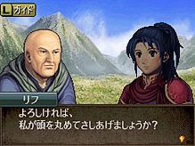 Fire Emblem : Mystery of the Emblem - Hero of Light and Shadow - 5