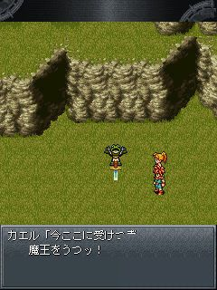 Chrono Trigger version mobile (19)