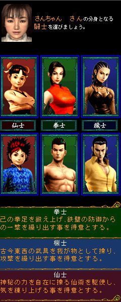 Shenmue City (9)
