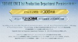 Square Enix 1st Production Department Premiere (1)