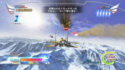 after-burner-climax-psn-xbla
