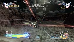 after-burner-climax-psn-xbla (5)